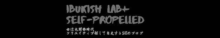 Ibukish Lab+