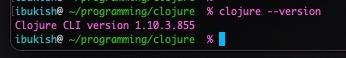 Clojureのバージョンを確認する